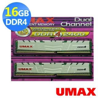 【UMAX】DDR4 2400  16GB含散熱片-雙通道 桌上型記憶體(8GBx2)