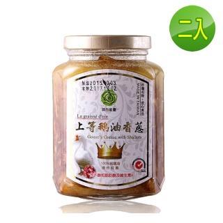 【悅●生活】故鄉味--黃金3A頂級鵝油(香蔥味2入組)