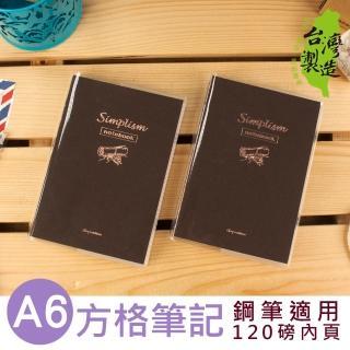 【珠友】A6 方格筆記本5X5mm(鋼筆適用)