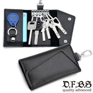 【DF BAGSCHOOL皮夾】魅力經典型男專屬牛皮款鑰匙包(共2色)