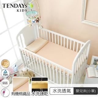 【TENDAYS】水洗透氣嬰兒床墊(小單 6cm厚 可水洗床墊)