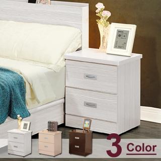 【時尚屋】山寨二抽床頭櫃-三色可選 5U7-23-032(免運費 臥室 床頭櫃)