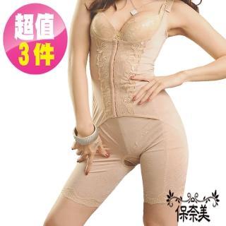 【保奈美】420丹腰夾式連身塑衣3+1入組(加送塑腿襪)