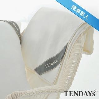 【TENDAYS】健康防蹣床包套(標準單人3尺)