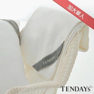 【TENDAYS】健康防蹣床包套(加大單人3.5尺)