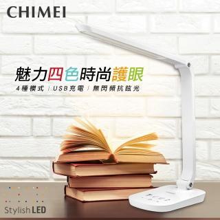 【CHIMEI奇美】時尚LED護眼檯燈(LT-BT100D)