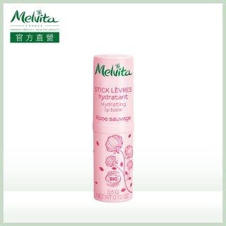 【Melvita蜜葳特】王者玫瑰凝水護唇膏(3.5g)