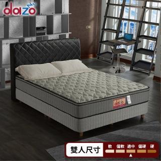 【Dazo得舒】3M防潑水高蓬度釋壓記憶膠(多支點獨立筒床墊-雙人5尺)