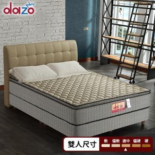 【Dazo得舒】三線防蹣抗菌機能獨立筒床墊-雙人5尺(多支點系列)
