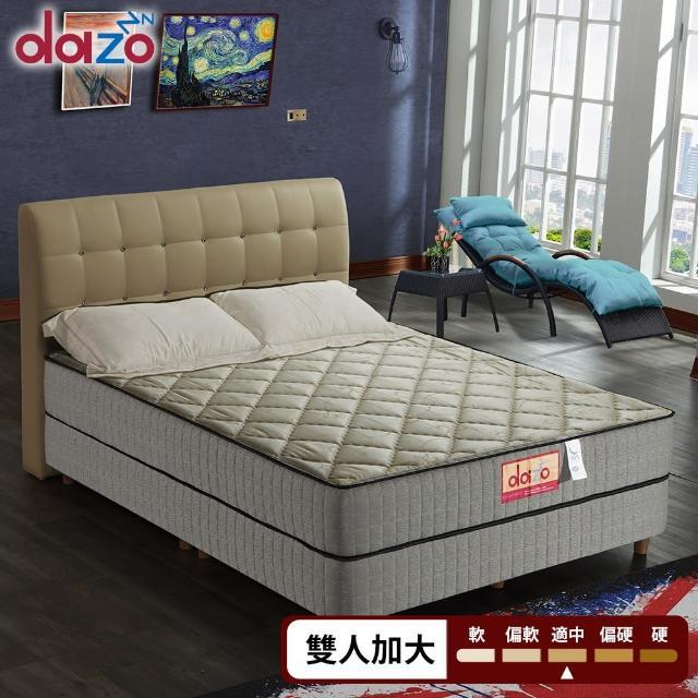 【Dazo得舒】乳膠機能獨立筒床墊-雙人加大6尺(多支點系列)