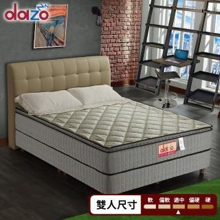 【Dazo得舒】三線乳膠機能獨立筒床墊-雙人5尺(多支點系列)