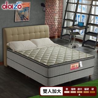 【Dazo得舒】三線乳膠機能獨立筒床墊-雙人加大6尺(多支點系列)