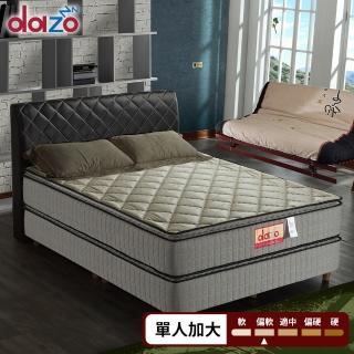 【Dazo得舒】四線乳膠機能獨立筒床墊-單人3.5尺(多支點系列)