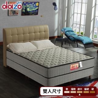 【Dazo得舒】3M防潑水高蓬度機能獨立筒床墊-雙人5尺(多支點系列)