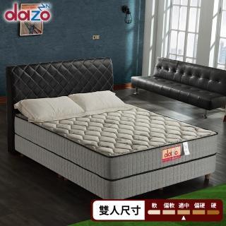 【Dazo得舒】高蓬度涼感紗乳膠機能獨立筒床墊-雙人5尺(多支點系列)