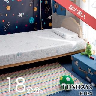 【TENDAYS】太空幻象兒童護脊床墊(加大單人3.5尺 18cm厚記憶床)