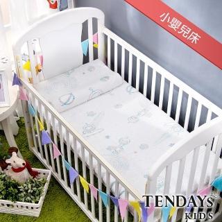 【TENDAYS】太空幻象嬰兒護脊床墊(小單 5cm厚記憶床)
