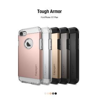 【SPIGEN】i7 Tough Armor-美國軍規認證防震保護殼
