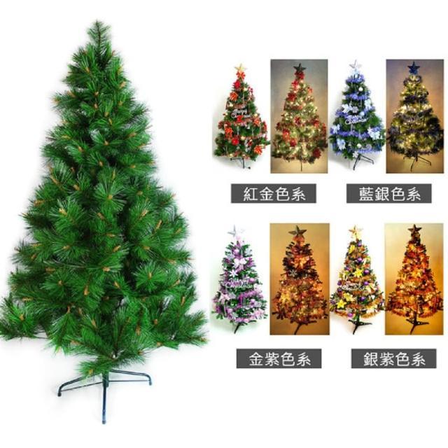 【聖誕裝飾品特賣】台灣製5呎-5尺(150cm特級綠松針葉聖誕樹+飾品組+100燈LED燈2串)