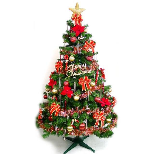【聖誕裝飾品特賣】台灣製5尺-5呎(150cm豪華版裝飾綠聖誕樹 +飾品組-紅金色系 不含燈)