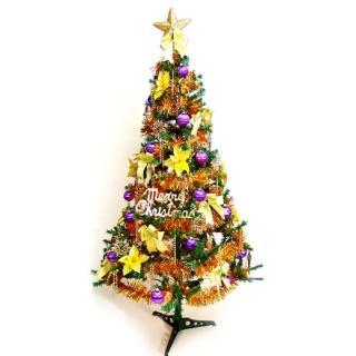 【聖誕裝飾品特賣】超級幸福10尺/10 呎(300cm一般型裝飾聖誕樹 金紫色系配件組+不含燈)