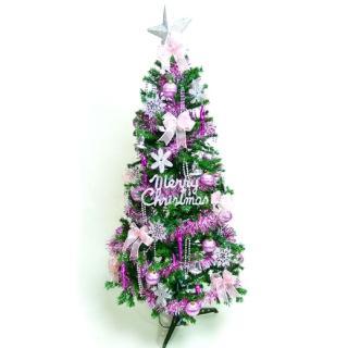 【聖誕裝飾品特賣】超級幸福10尺/10 呎(300cm一般型裝飾聖誕樹 銀紫色系配件組+不含燈)