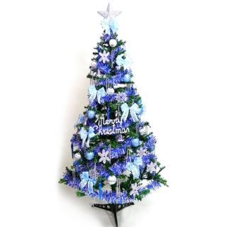 【聖誕裝飾品特賣】超級幸福10尺/10 呎(300cm一般型裝飾聖誕樹 藍銀色系配件組+不含燈)