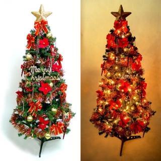 【聖誕裝飾品特賣】超級幸福10尺/10 呎(300cm一般型裝飾聖誕樹紅金色系配件組+100燈鎢絲樹燈7串)