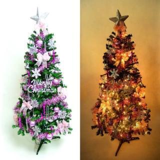 【聖誕裝飾品特賣】超級幸福10尺/10 呎(300cm一般型裝飾聖誕樹 銀紫色系配件組+100燈鎢絲樹燈7串)