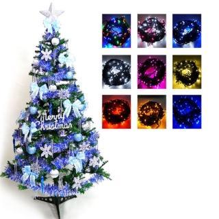 【聖誕裝飾品特賣】超級幸福10尺/10呎(300cm一般型裝飾聖誕樹 藍銀色系配件組+100燈LED燈6串 附控制器跳機)