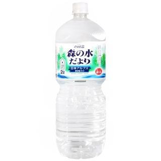 【Coca-Cola】森林物語礦泉水(2000ml)