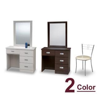【時尚屋】山寨2.7尺鏡台-含椅 5U7-23-04 兩色可選(免運費 臥室 化妝台 鏡台)