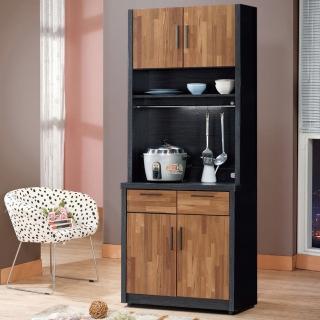 【樂和居】楓尚2.7尺雙色碗盤櫃/櫥櫃(上+下座)