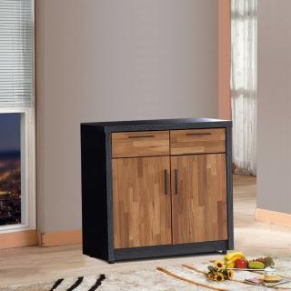 【樂和居】楓尚2.7尺雙色碗盤櫃/收納櫃(下座)