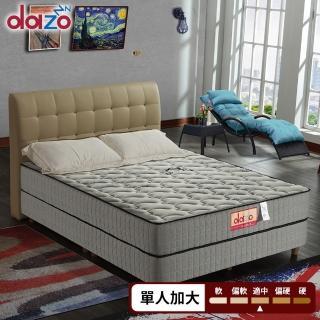 【Dazo得舒】天絲棉竹炭紗機能獨立筒床墊-單人3.5尺(多支點系列)