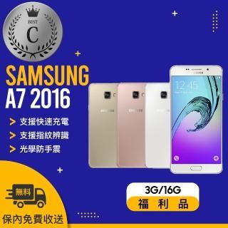 【SAMSUNG 福利品】A7 A710Y 5.5吋智慧型手機(2016年版)