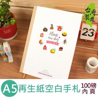 【珠友】A5/25K 再生紙空白手札/筆記/記事本