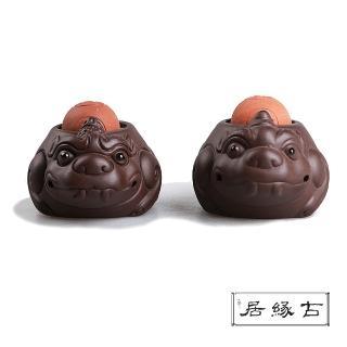 【古緣居_12H】吉祥獸紫砂 茶寵擺飾(財源滾滾-成對)