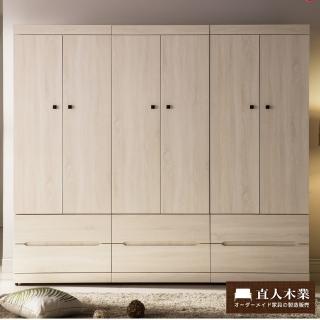 【日本直人木業】COCO白橡240CM高衣櫃