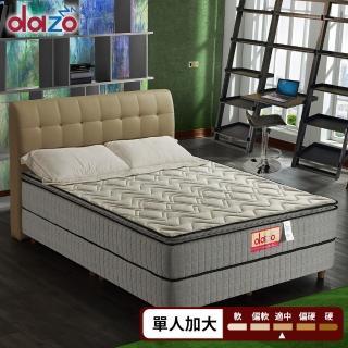 【Dazo得舒】三線針織布羊毛記憶膠機能獨立筒床墊-單人3.5尺(多支點系列)