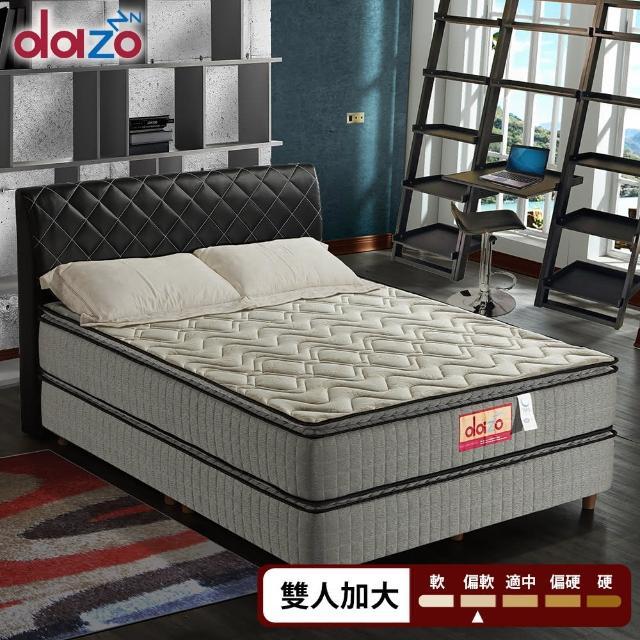 【Dazo得舒】四線針織布羊毛記憶膠機能獨立筒床墊-雙人加大6尺(多支點系列)