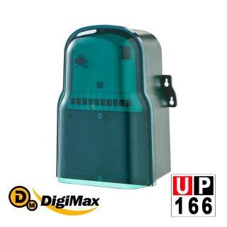 【DigiMax】UP-166 專業級產業用驅鳥鼠擊退器(驅逐各種野生動物)
