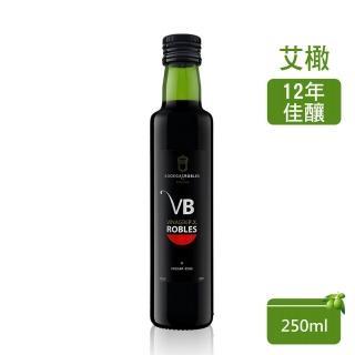 【JCI艾欖】西班牙原裝進口 12年巴薩米克葡萄酒醋250ml