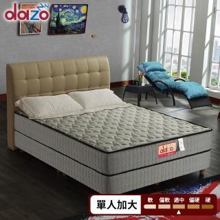 【Dazo得舒】3M防潑水高蓬度機能獨立筒床墊-單人3.5尺(多支點系列)