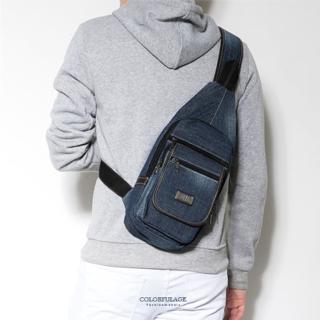 側背包 經典刷白丹寧牛仔布斜背包 外出逛街 中性款式輕便好攜帶(玖飾時尚)