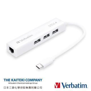 【Verbatim】VH1 Type-C TO USB 三孔集線器+網路孔(速達)
