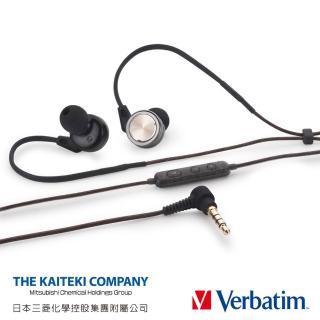 【Verbatim】VS1 鈦膜單體音控接聽耳掛式耳麥(速達)