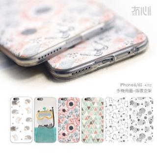 【冇心】原創文藝Apple iPhone6s/6 4.7吋 保護殼+指環扣