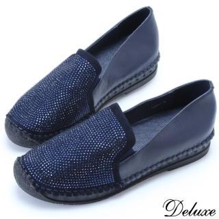 【Deluxe】全真皮亮麗造型水鑽拼接厚底休閒鞋(藍)
