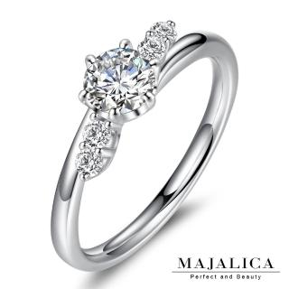 【Majalica】純銀戒指 夢幻銀河戒指 925純銀 銀色 PR6018